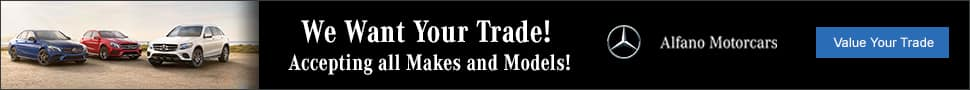 We want your trade! Accepting all makes and models!