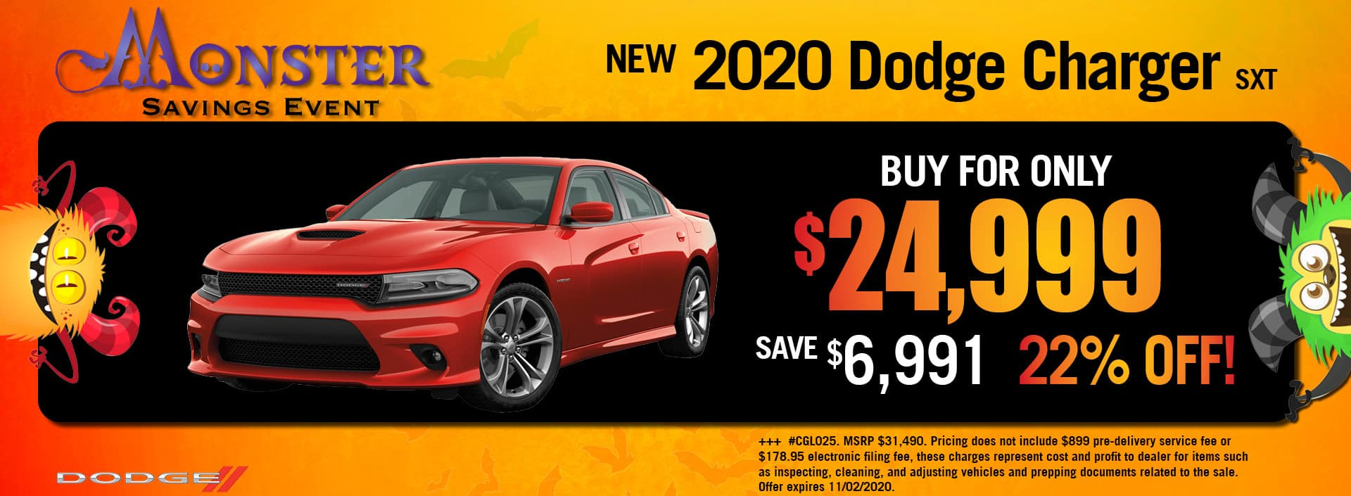 2020 Charger-24999