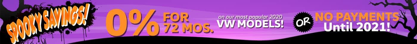 VWFrisco_Oct20_JM_Offers_1400x150 (1)