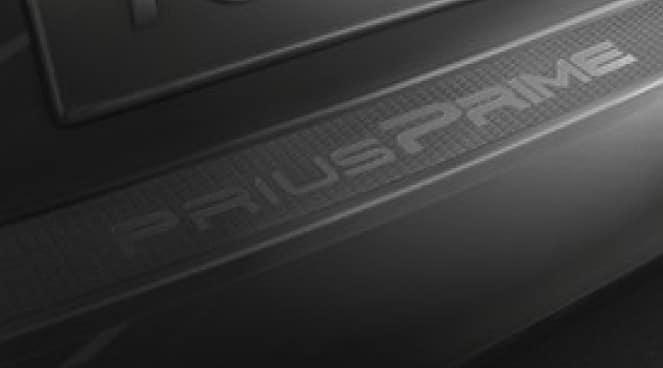 2017 Toyota Prius Prime Rear Bumper Applique