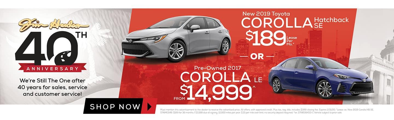 New 2019 Corolla 2017 Corolla