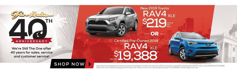 New 2019 Toyota Rav4 or CPO 2018 Rav4