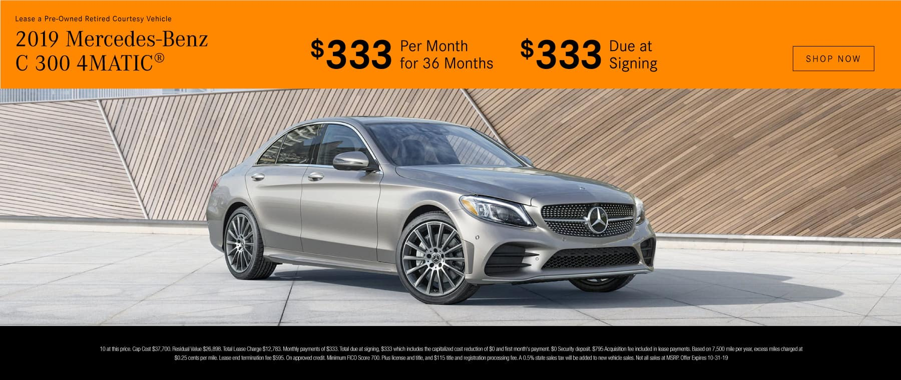 2019 C 300 4MATIC LEASE 333 / 36 MONTHS