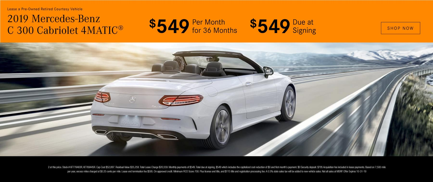 2019 C 300 CABRIOLET 4MATIC LEASE 549 / 36 MONTHS