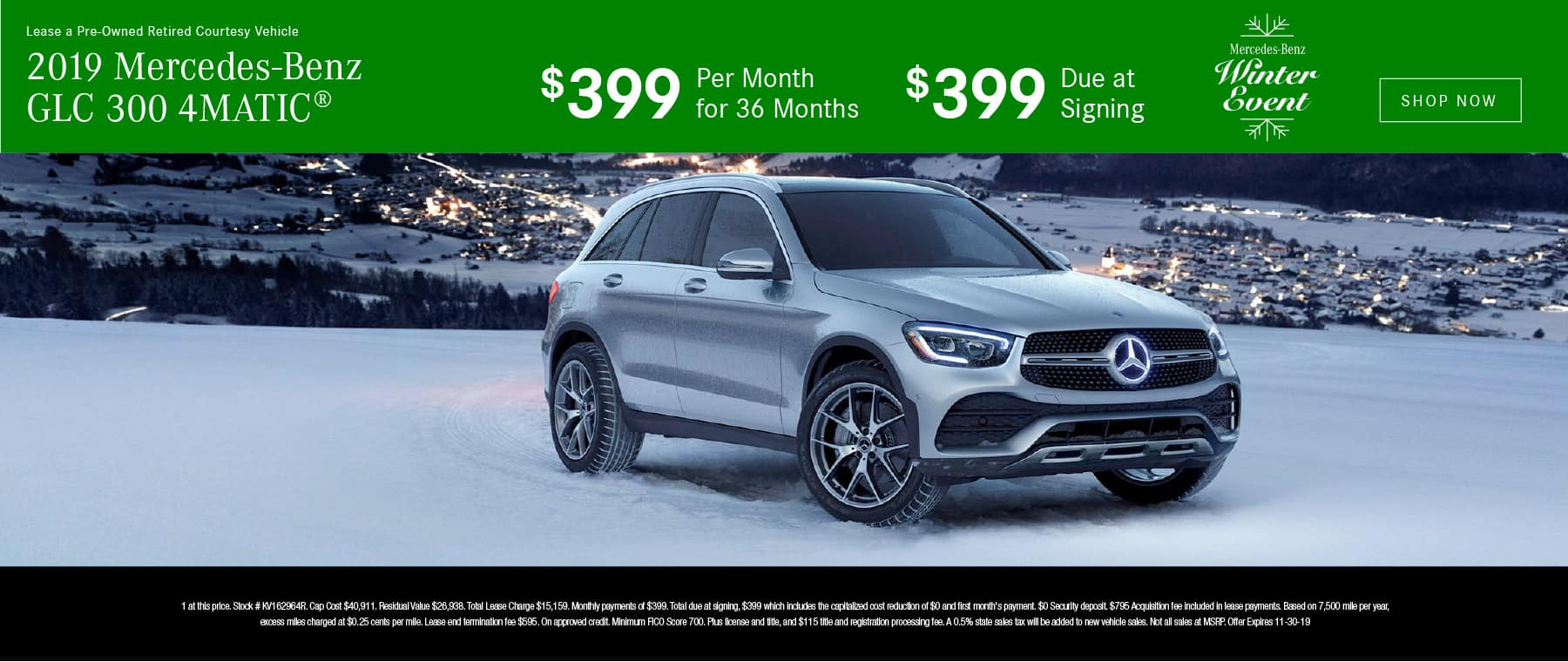 2019 Mercedes-Benz GLC 300 4MATIC