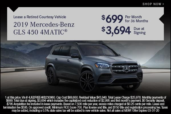 Pre-Owned 2019 Mercedes-Benz GLS 450 AWD 4MATIC®