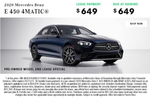 2020 Mercedes-Benz E 450