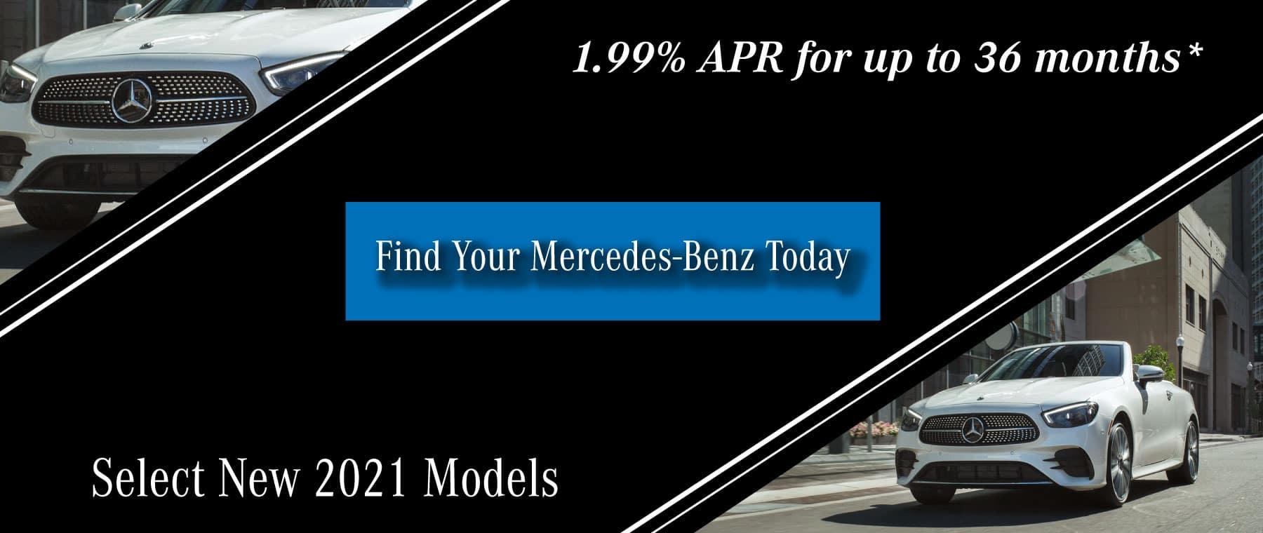 Select New 2021 Models