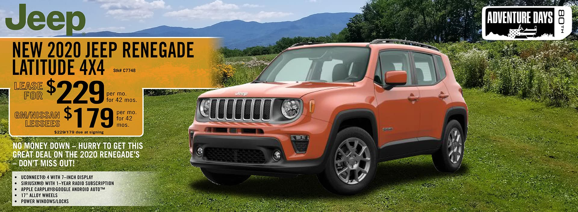 2020 Jeep Renegade Latitude lease deal $229 for 42 months | Barre, VT