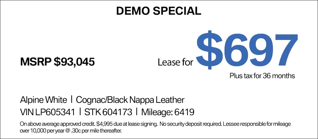 BMX X6 Lease Special