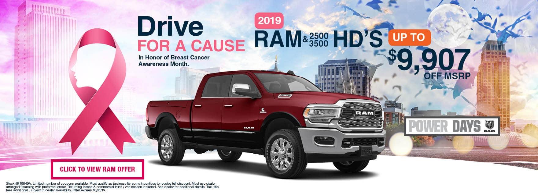 2019 RAM HDS