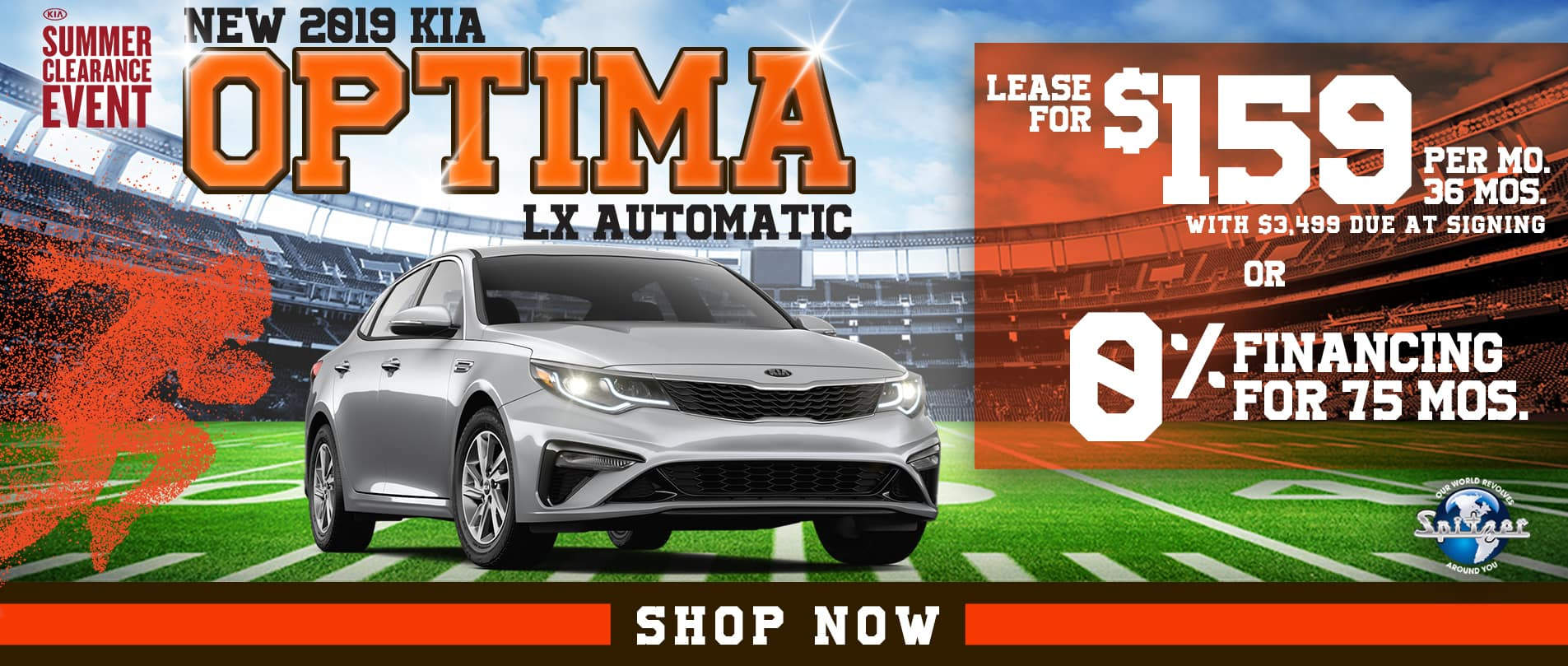 Optima | $159 per month or 0% financing for 75 mos