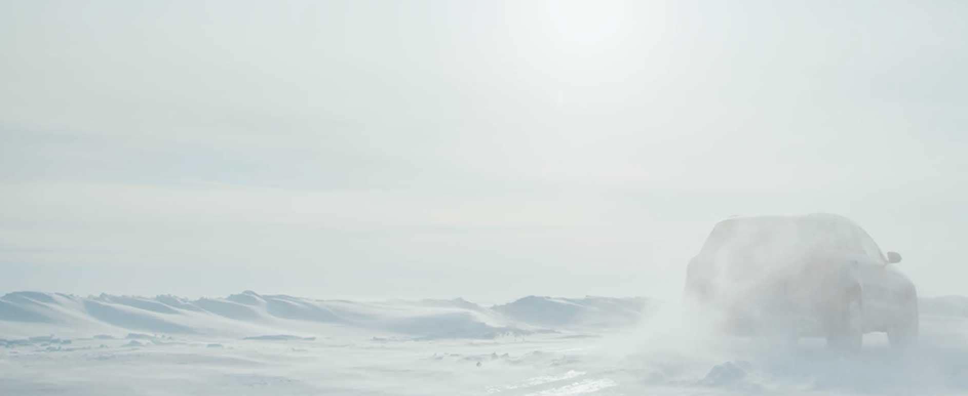 2021_01_1886x773px_arctic_glc_v2