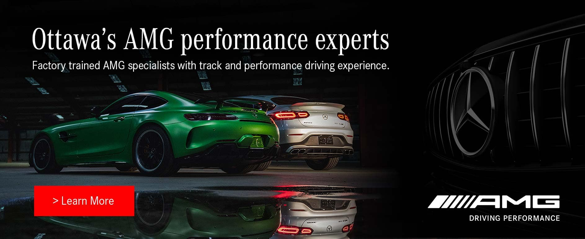 Ottawa's AMG Performance Centre