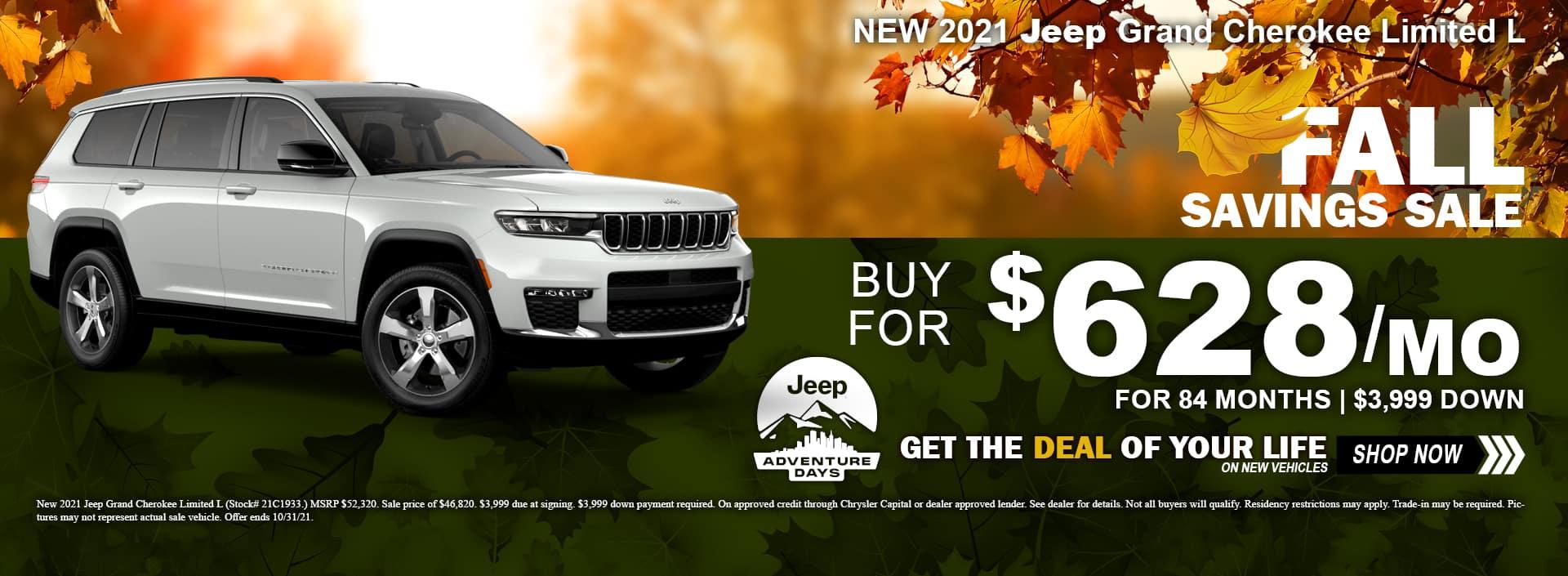 Jeep Grand Cherokee Fall Savings