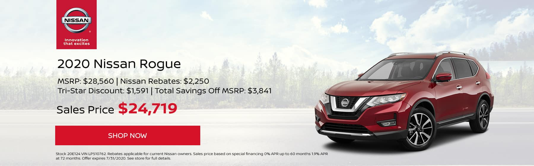 2020 Nissan Rogue July Offer
